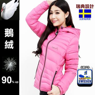 【北歐-戶外趣】瑞典款 JIS90%鵝絨 Extra Light女款極輕量 極地禦寒羽絨連帽外套(LA1448 玫紅)