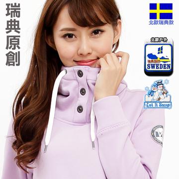 【北歐-戶外趣】瑞典款 女款連帽厚磅棉極地禦寒外套(LA4402 淺紫)