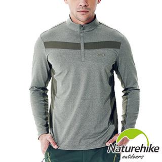 【Naturehike】防靜電立領長袖排汗衣男款-綠色