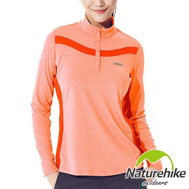 【Naturehike】防靜電立領長袖排汗衣女款-橙色