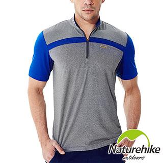 【Naturehike】防靜電立領短袖排汗衣男款-藍灰色