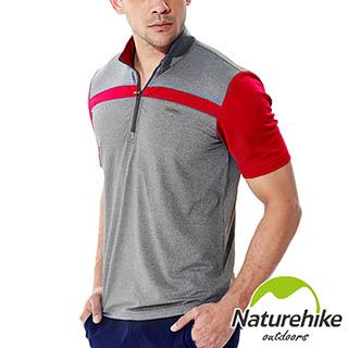 【Naturehike】防靜電立領短袖排汗衣男款-紅灰色
