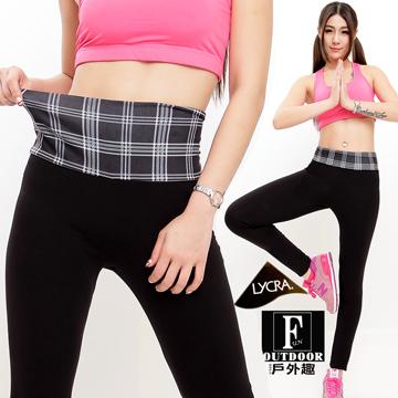 【德國-戶外趣】(C22113101 黑拼黑格) 德國品牌 女款萊卡長褲瑜珈褲路跑褲訓練褲