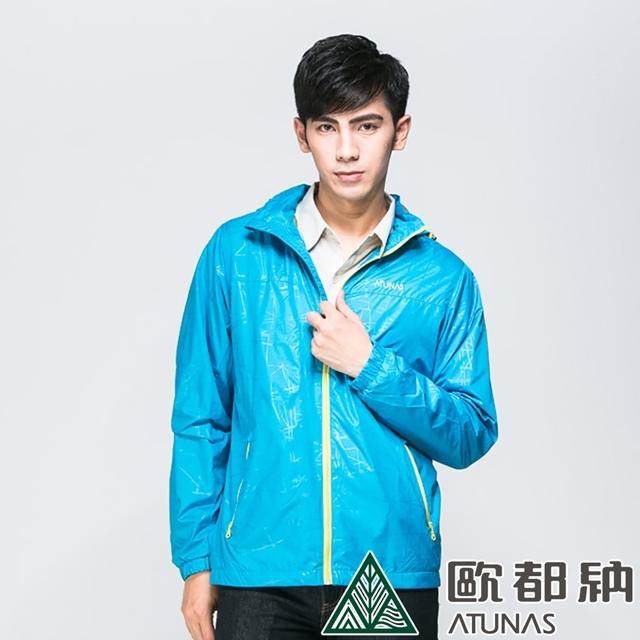 【ATUNAS歐都納】男款超輕抗水天鵝絨外套(防風/刷毛/抗靜電/防潑水A-G1553M藍)