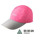 【ATUNAS 歐都納】GORE-TEX 2L中性便帽(抗UV/防水/透氣A-A1308桃紅/深灰)