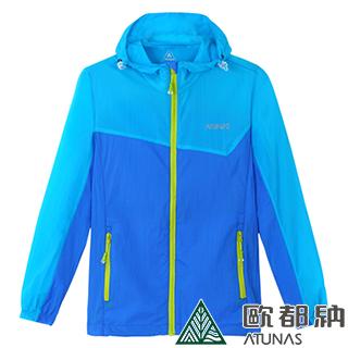 【ATUNAS 歐都納】輕量風衣男外套(抗UV/透氣/防潑水A1-G1564M寶藍/藍)