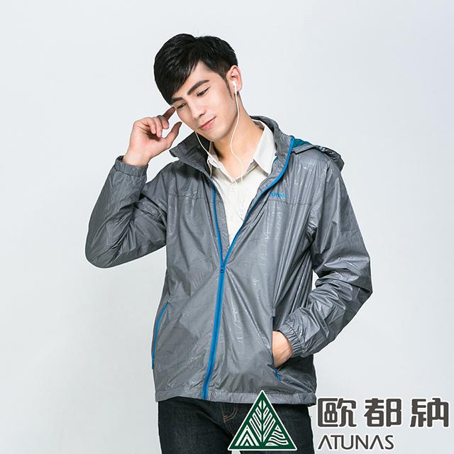 【ATUNAS歐都納】超輕抗水天鵝絨男風衣外套(防風/刷毛/抗靜電/防潑水A-G1553M灰)