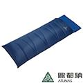 【ATUNAS 歐都納】1200型中空纖維睡袋(露營/登山/戶外/保暖/防潑水A-SB1507深藍)