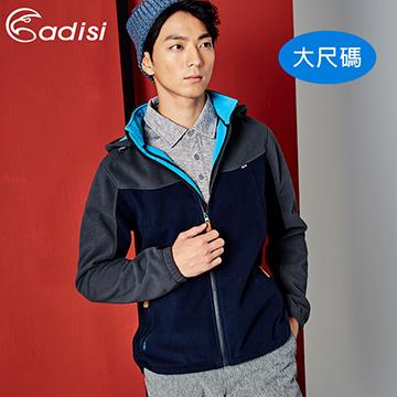 ADISI 男防風透氣保暖可拆帽外套AJ1721056-1 / 丈青/碳灰