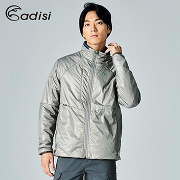 ADISI 男Primaloft撥水保暖外套AJ1721014 / 銀河灰