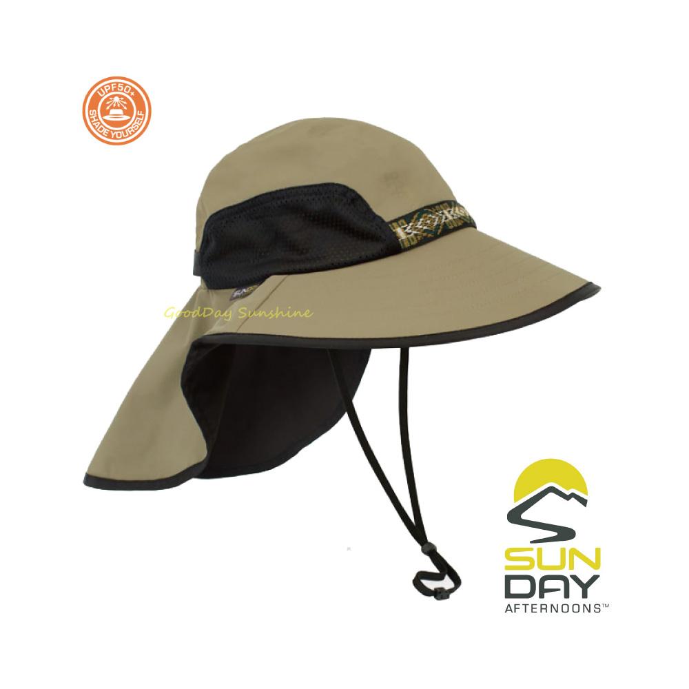 結帳▼9折 Sunday Afternoons 抗UV 防潑透氣護頸探險家帽 沙銅 Adventure Hat