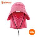 WildLand 中性抗UV可脫式遮陽帽W1032︱32深粉紅