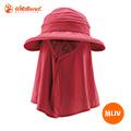 WildLand 中性抗UV調節式時尚帽W1035︱32深粉紅