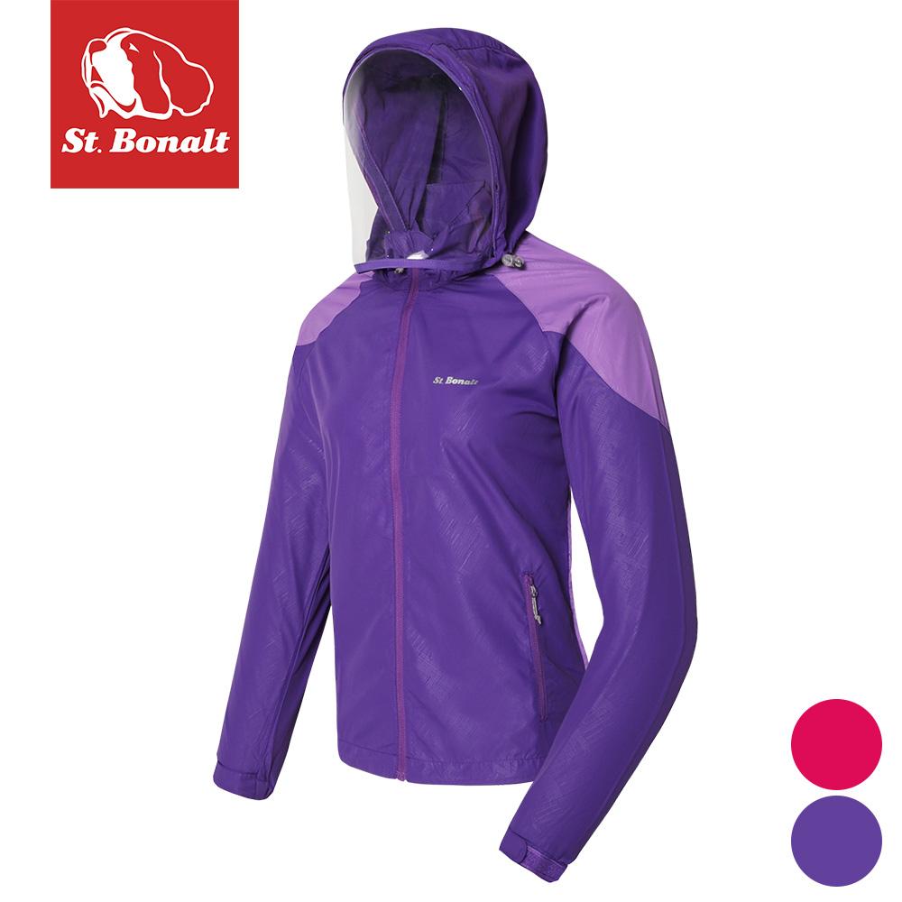 【St.Bonalt 聖伯納】機能時尚抗UV防風防飛沫防護夾克外套(含防護面罩)|0047