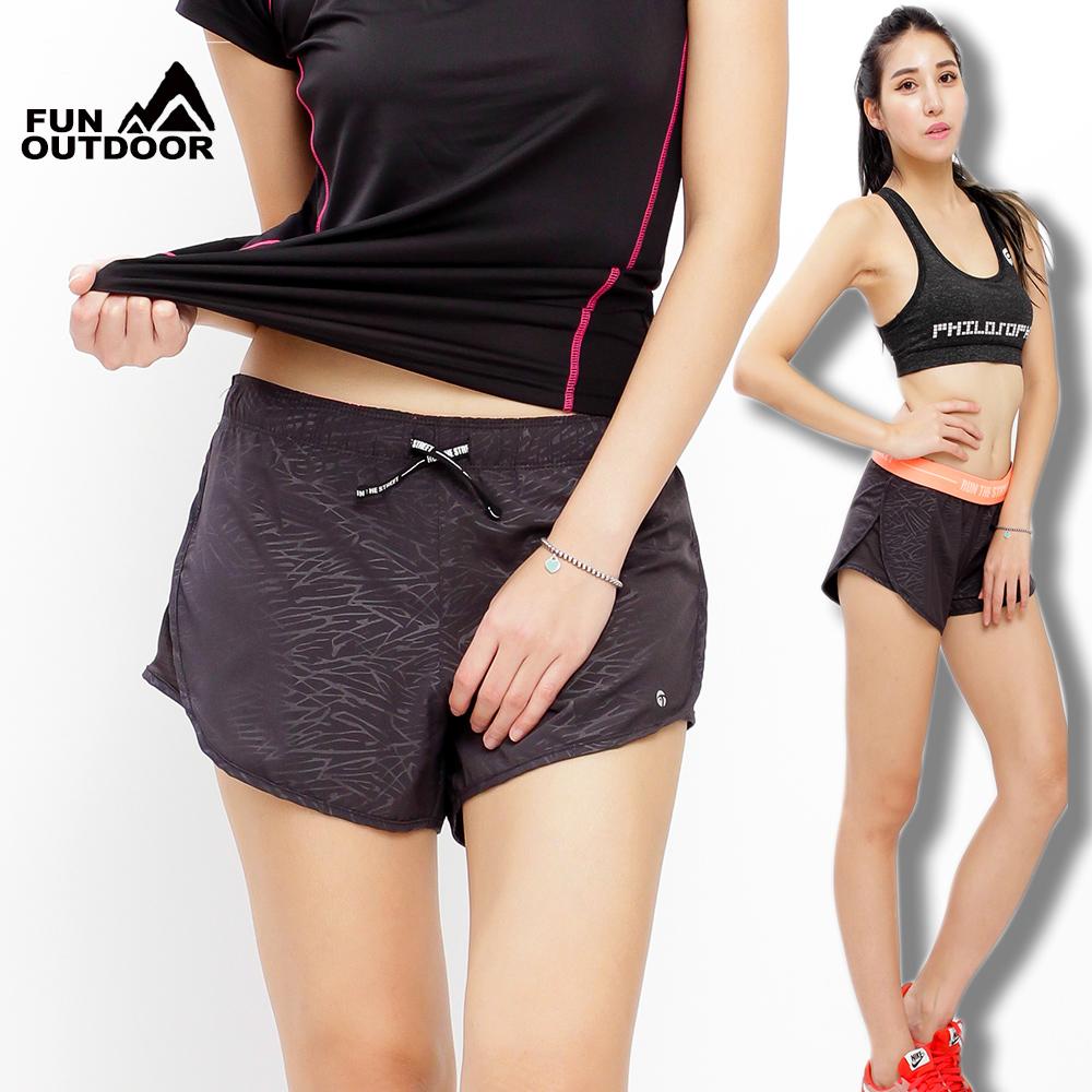 【德國-戶外趣】女運動排汗速乾雙色翻折腰頭彈性短褲(C1513)