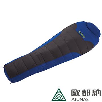 【ATUNAS歐都納】200型上羽絨下纖維睡袋(露營/保暖/收納/戶外旅遊A1-SB1513亮藍/深灰)