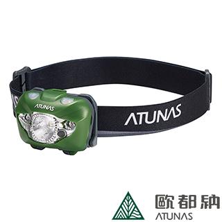【ATUNAS 歐都納】耐用輕巧感應式頭燈(健行/釣魚/工程/生態觀察 A-L1703 亮綠)