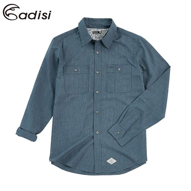ADISI AL1911041男長袖休閒麻感超透氣外穿式襯衫 / 午夜藍