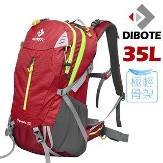 【迪伯特DIBOTE】極輕。專業登山休閒背包 - 35L (紅)