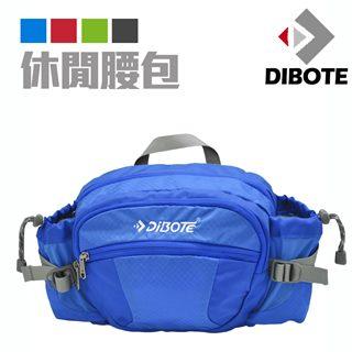【迪伯特DIBOTE】透氣休閒腰包/背包(藍)