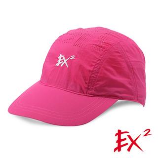Ex2 防蚊排汗棒球帽(玫紅)