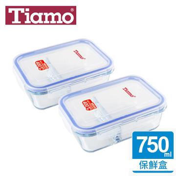 TIAMO 耐熱玻璃分隔保鮮盒750ML(2入組)
