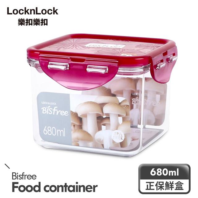 【樂扣樂扣】Bisfree系列晶透抗菌保鮮盒/ 正方形680ML