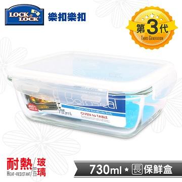 【樂扣樂扣】第三代耐熱玻璃保鮮盒/ 長方形730ML