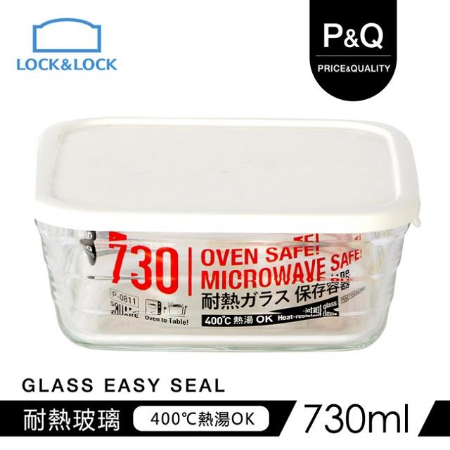 【樂扣樂扣】P&Q輕鬆蓋耐熱玻璃盒/ 方形/ 730ML/ 白色