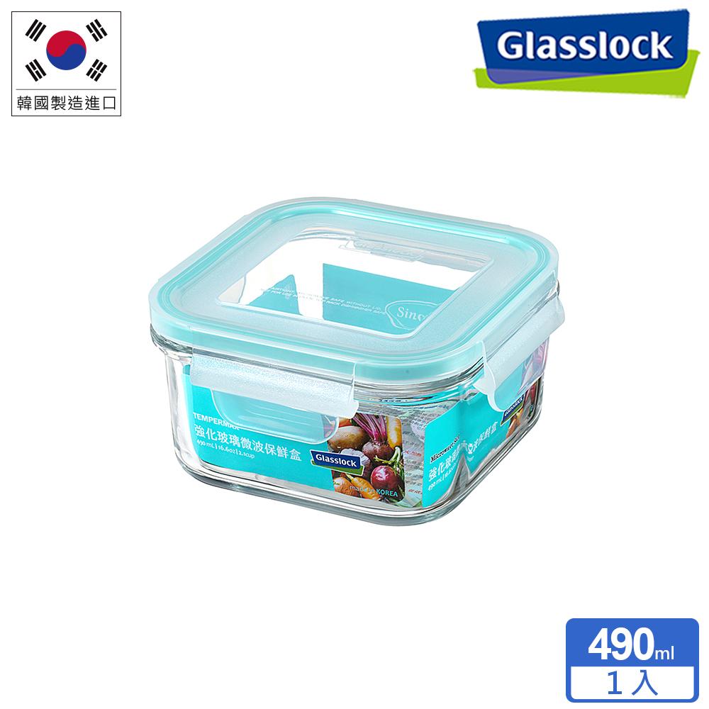 【Glasslock】強化玻璃微波保鮮盒 - 方形490ml
