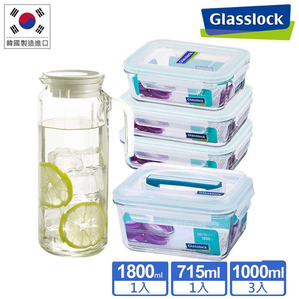 【Glasslock】玻璃微波保鮮盒 - 嘗鮮必備5件組