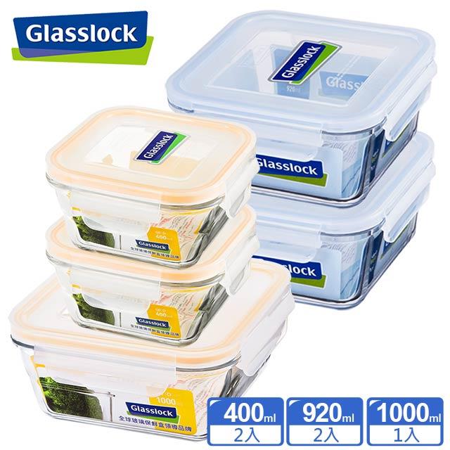 Glasslock強化玻璃微波保鮮盒 - 時尚韓廚5件組