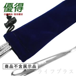 優得絨布袋-24.5cm-藍色