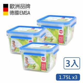 【德國EMSA】專利上蓋無縫 3D保鮮盒德國原裝進口(保固30年)(1.75L)超值三件組