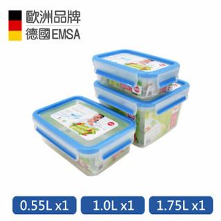 【德國EMSA】專利上蓋無縫 3D保鮮盒德國原裝進口(保固30年)(0.55+1.0+1.75L)三件組