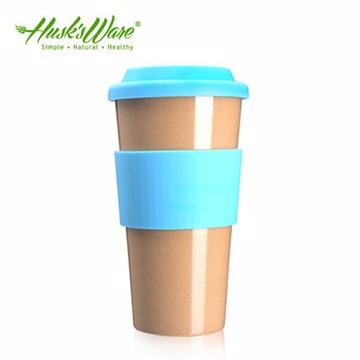 【Husk's ware】美國Husk's ware稻殼環保咖啡隨行杯-綠松石藍