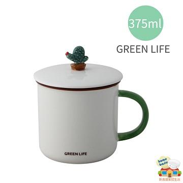 【新食器】NIWAWA仙人掌馬克杯-GREEN LIFE-375ML
