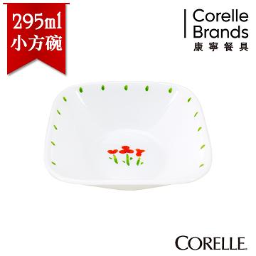 【美國康寧 CORELLE】小紅花295ml方碗