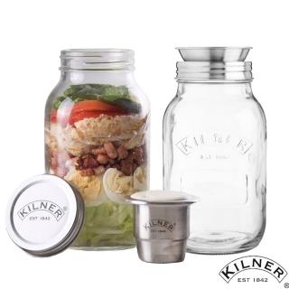 【KILNER】切絲隨身沙拉罐+密封沙拉罐套組