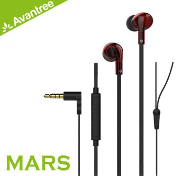 Avantree Mars入耳式線控耳機