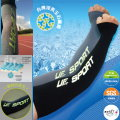 [UF72+]專利[自夜光] 抗UV冰涼速乾運動緊身袖套(2入組) /黑/UF-800/路跑/三鐵/自行車/運動