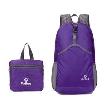 【活力揚邑】23L超輕防水耐磨折疊式收納運動登山自行車路跑旅遊萬用寬肩帶後背包-紫色