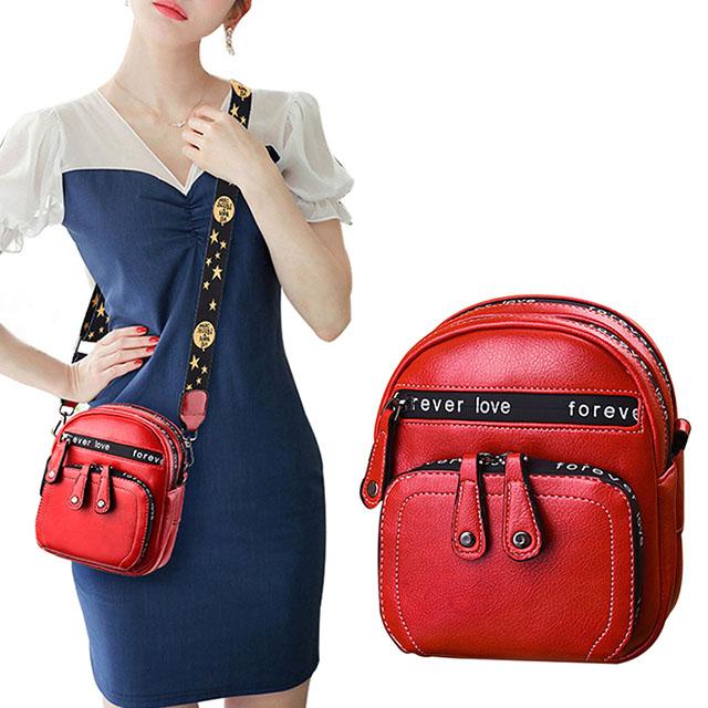 【幸福揚邑】時尚皮革貝殼寬帶小包防水拉鍊耳機孔設計多隔層單肩斜背包-紅