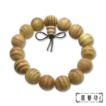 【原藝坊】帝王血龍木手珠(直徑約15mm)