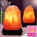 【瑰麗寶】《買大送小》精選玫瑰鹽晶燈超值組_買6-7kgX1送3-4kgX1鹽晶燈