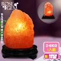 【瑰麗寶】《買就送USB鹽燈》精選玫瑰寶石鹽燈超值2入組_買2-3KG送金鑽旺福USB鹽燈