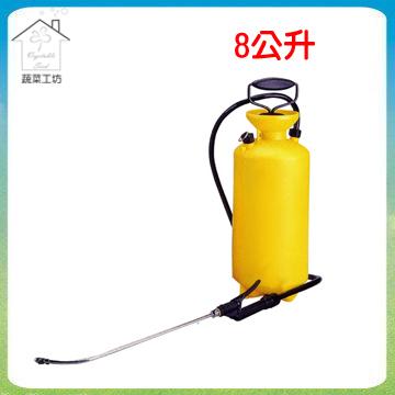 【蔬菜工坊】松格8公升噴霧桶/ / 型號809-8L