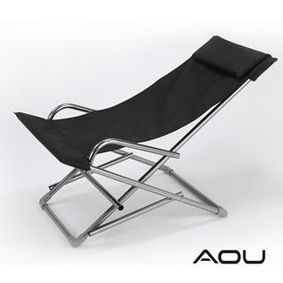 AOU 台灣製造 鋁合金耐重式收納休閒躺椅/涼椅(附綁帶) (黑色)26-006D7