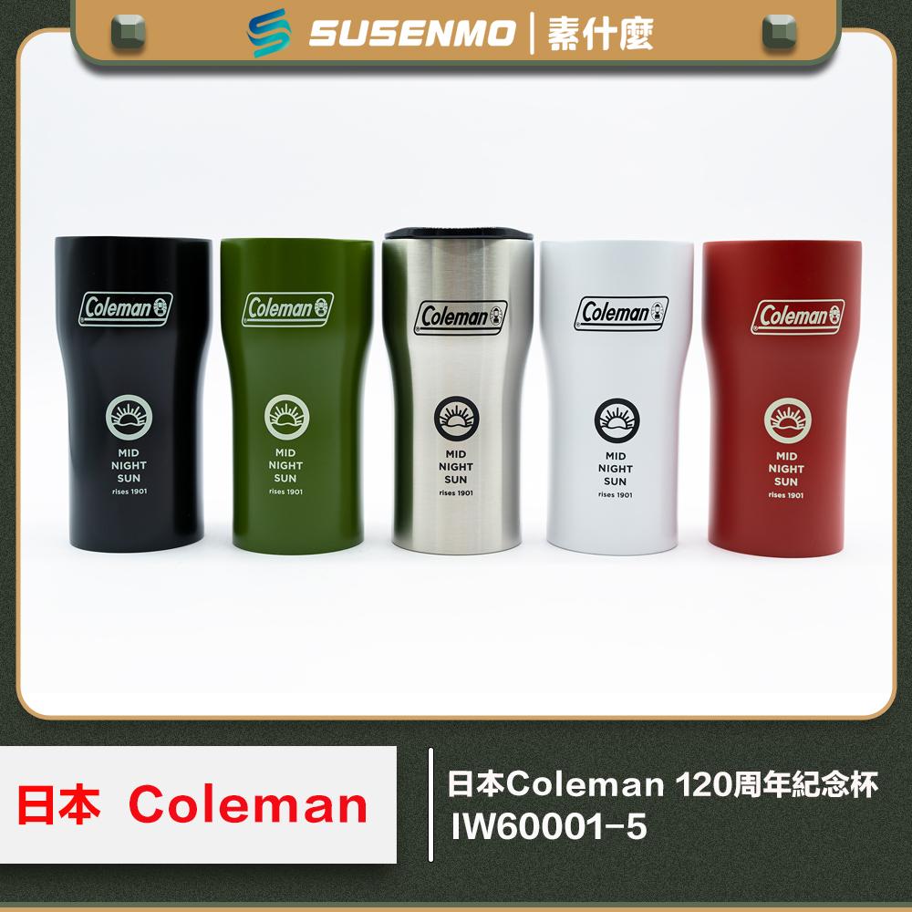 現貨 日本 Coleman 120周年紀念款 銀色 保溫杯 斷熱杯 隔熱杯 真空隔熱杯 Coleman紀念杯