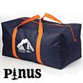 PINUS 大型裝備袋 P16710